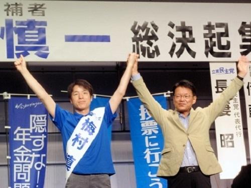 2019年参議院選挙 野党統一候補・梅村慎一さんを応援(2)_f0197754_21255224.jpeg