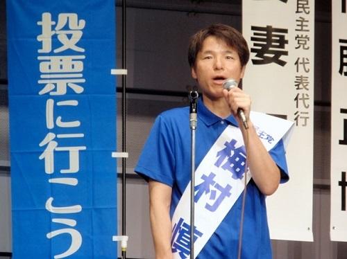 2019年参議院選挙 野党統一候補・梅村慎一さんを応援(2)_f0197754_21260192.jpeg