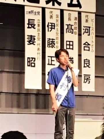 2019年参議院選挙 野党統一候補・梅村慎一さんを応援(2)_f0197754_21260544.jpg