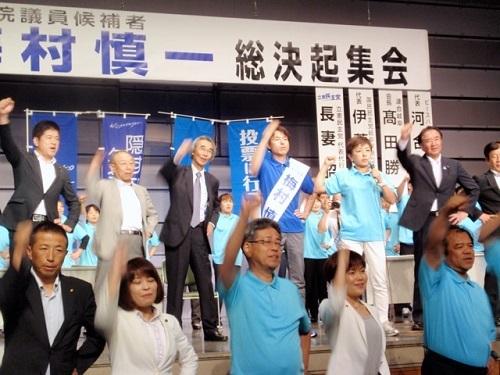 2019年参議院選挙 野党統一候補・梅村慎一さんを応援(2)_f0197754_21260924.jpeg