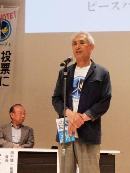 2019年参議院選挙 野党統一候補・梅村慎一さんを応援(2)_f0197754_21320935.jpg