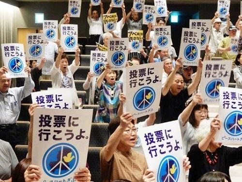 2019年参議院選挙 野党統一候補・梅村慎一さんを応援(2)_f0197754_21322746.jpg
