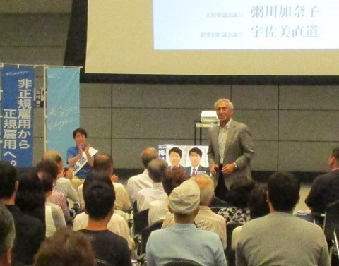 2019年参議院選挙 野党統一候補・梅村慎一さんを応援(2)_f0197754_21353651.jpg