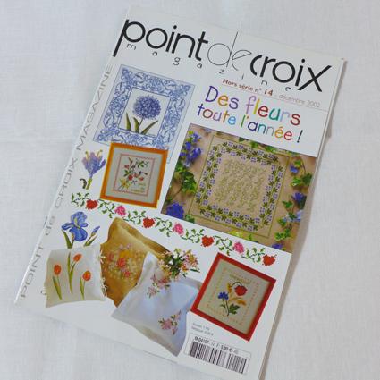 "Point De Croix Magazine Ǖªå¤–号 2002å¹´12月 No 14 Point De X Á®ã""と"