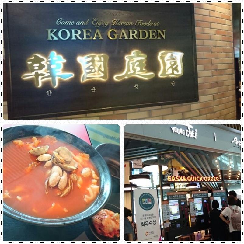 仁川空港第2ターミナルで食事_b0236665_06354981.jpg