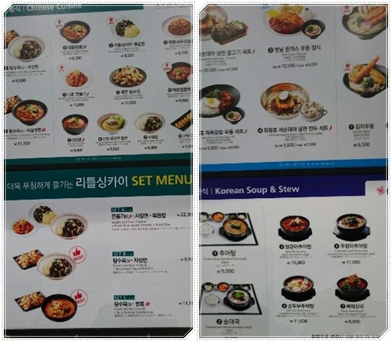 仁川空港第2ターミナルで食事_b0236665_06392605.jpg