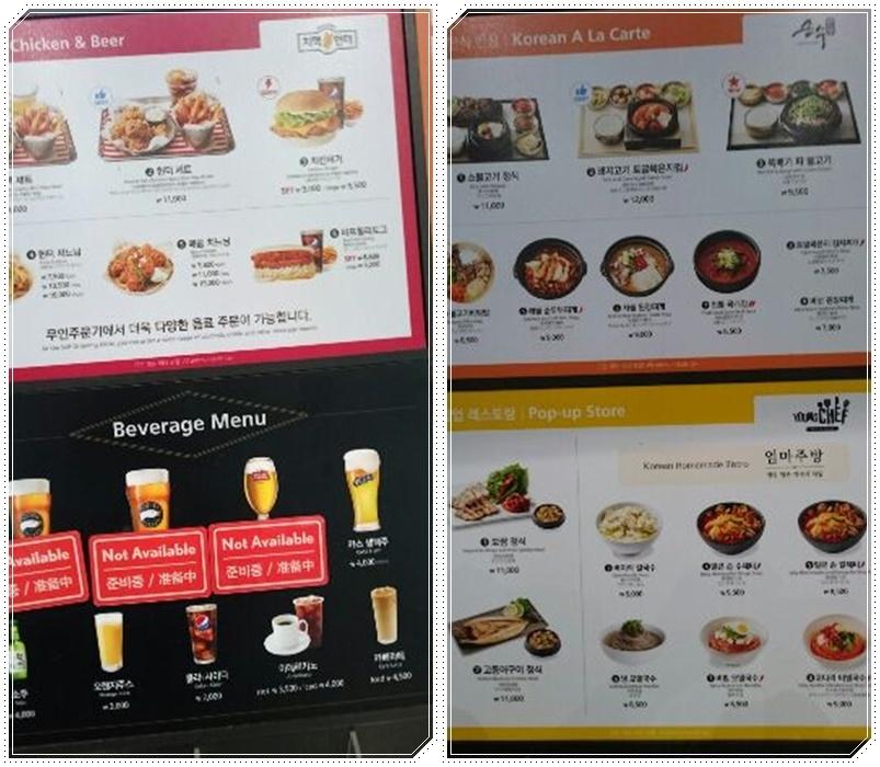 仁川空港第2ターミナルで食事_b0236665_06394839.jpg