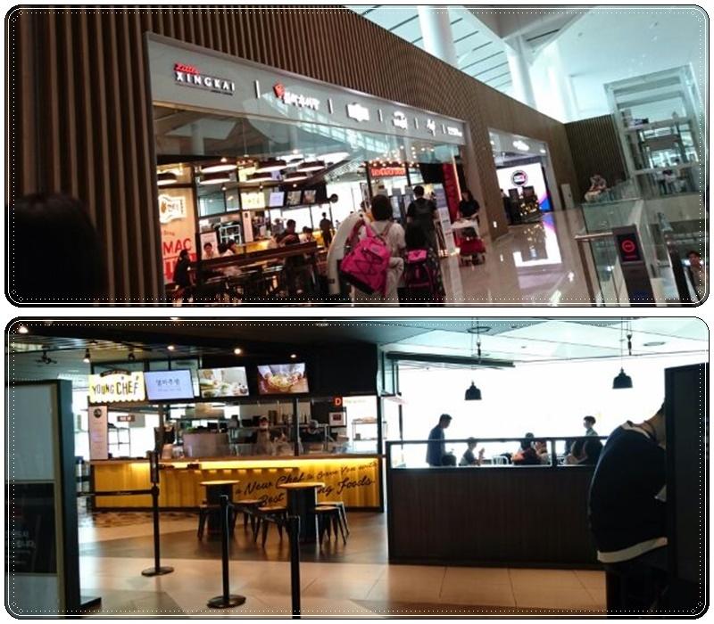仁川空港第2ターミナルで食事_b0236665_06510727.jpg