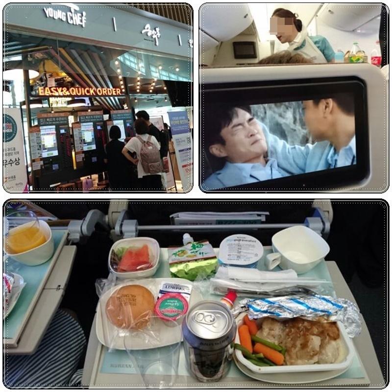 仁川空港第2ターミナルで食事_b0236665_08332207.jpg