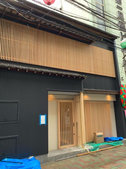 栄町のお寿司屋さん 建具、家具工事_f0053665_20402581.jpg