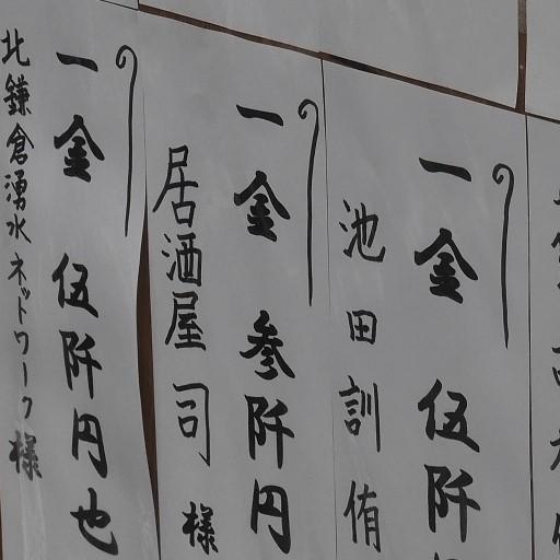 「神と仏の出会い」のシーン撮影:八雲神社例大祭7・21_c0014967_20173591.jpg