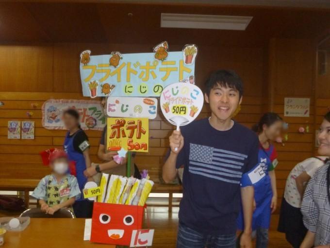 ☆青光夏まつり出店報告☆_c0186983_17383292.jpg