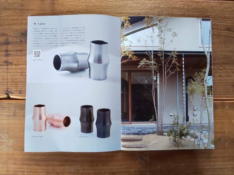 ■瀬尾製作所カタログ掲載■_e0188083_01182654.jpg