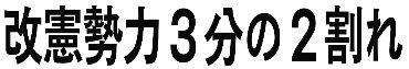 中国ブロック_e0128391_19155554.jpg