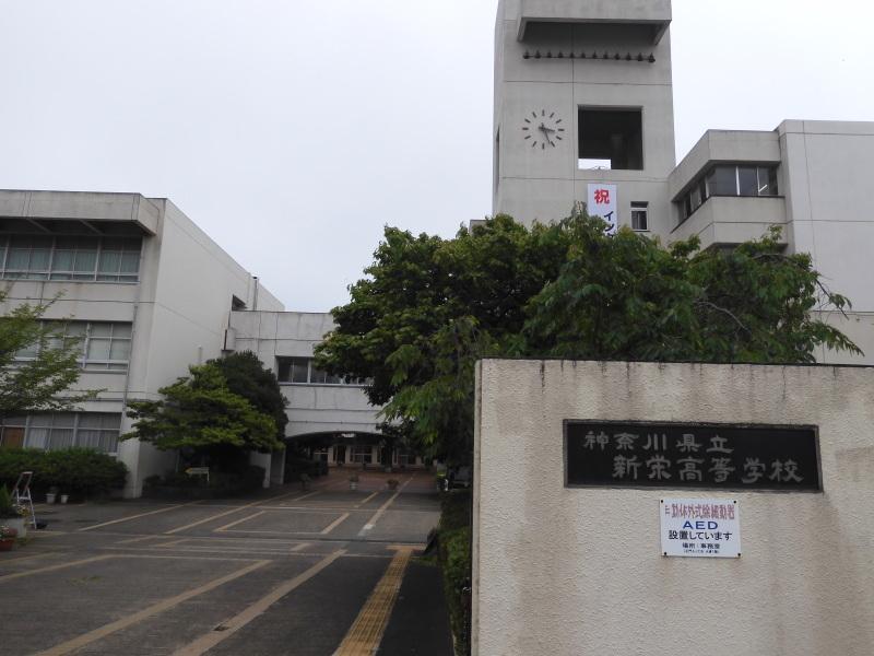 県立新栄高校にて研修会開催_b0154492_20040491.jpg