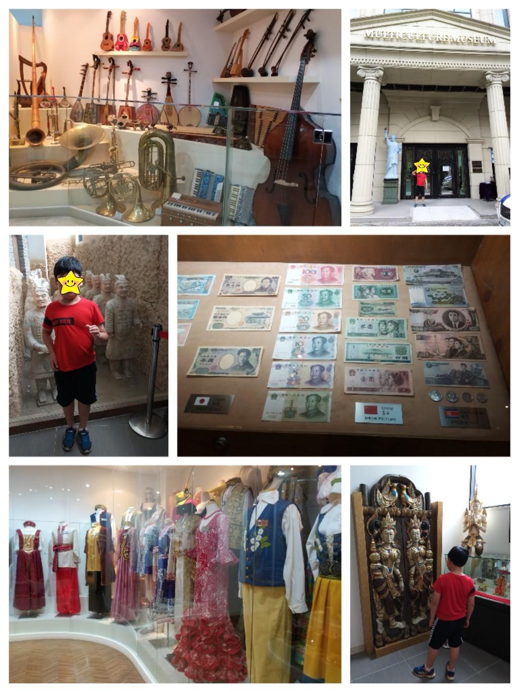 多文化博物館(다문화박물관)_b0194098_14133724.jpg