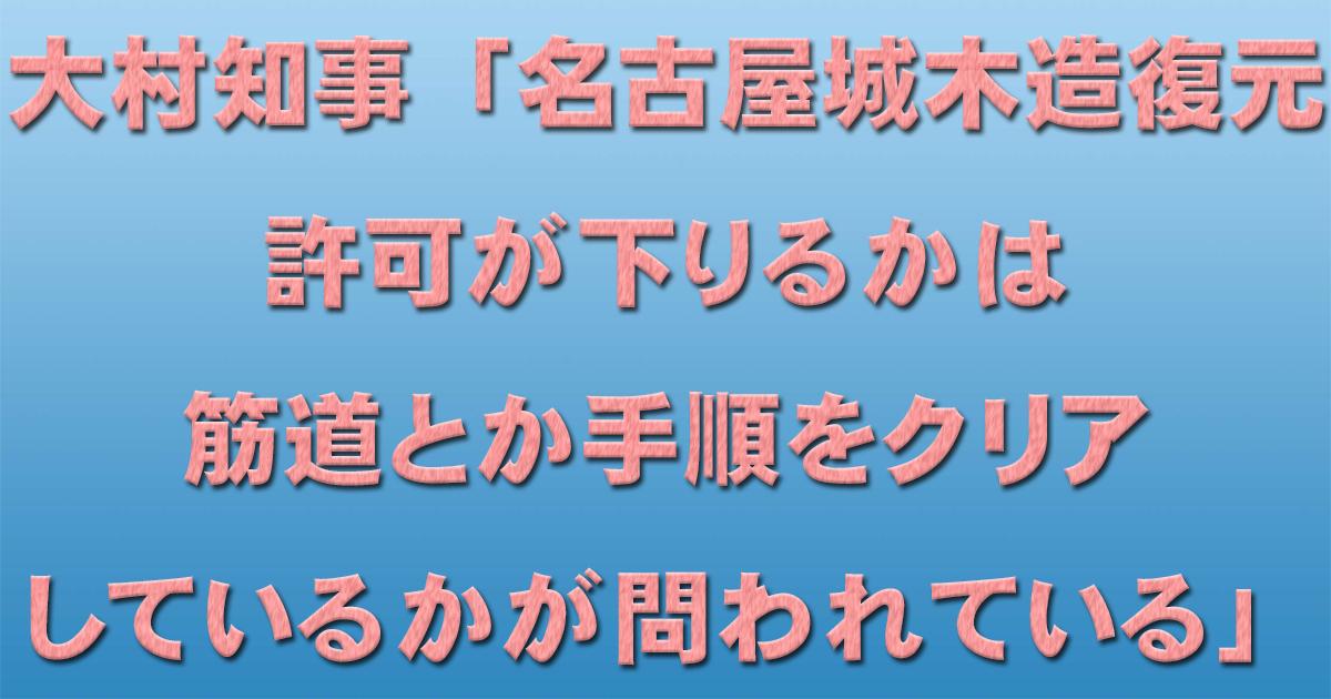 d0011701_12013690.jpg