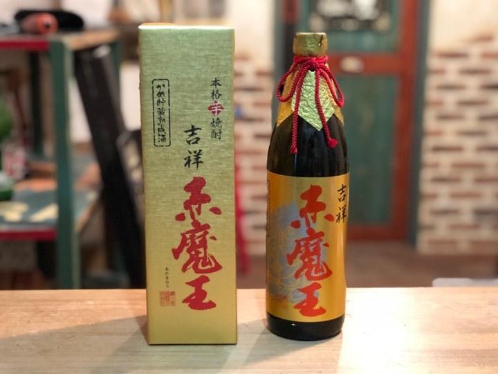 ◆ cafe SHO・BUON 3周年イベント ◆_c0078202_10500253.jpg