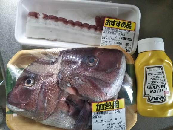 鯛のアラがお気に入り(^▽^)/タコ飯もしたよ!_f0316507_09232599.jpg