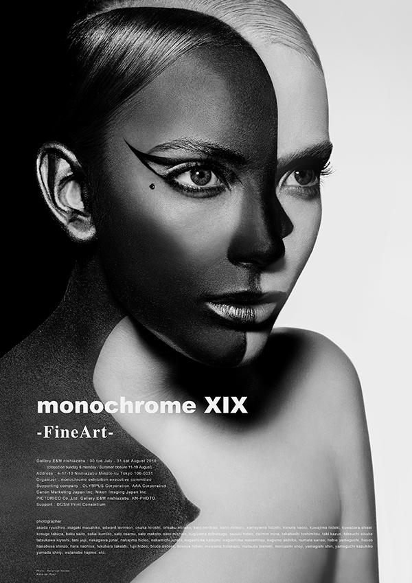 monochrome XIX「FineArt」3日目、猛暑の中をご来館頂きました皆様、ありがとうございました。_b0194208_21042836.jpg