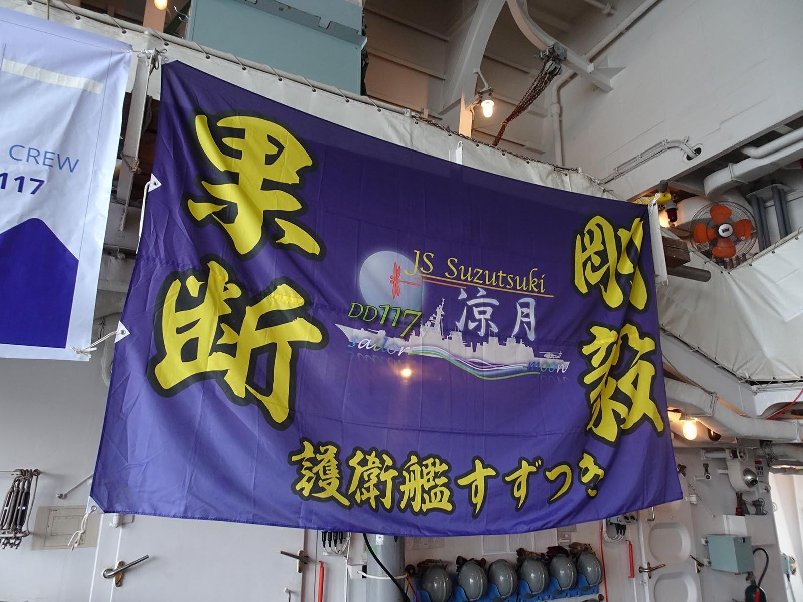 JMSDF DDH-184「かが」 in 小樽港 02_b0315809_21202773.jpg