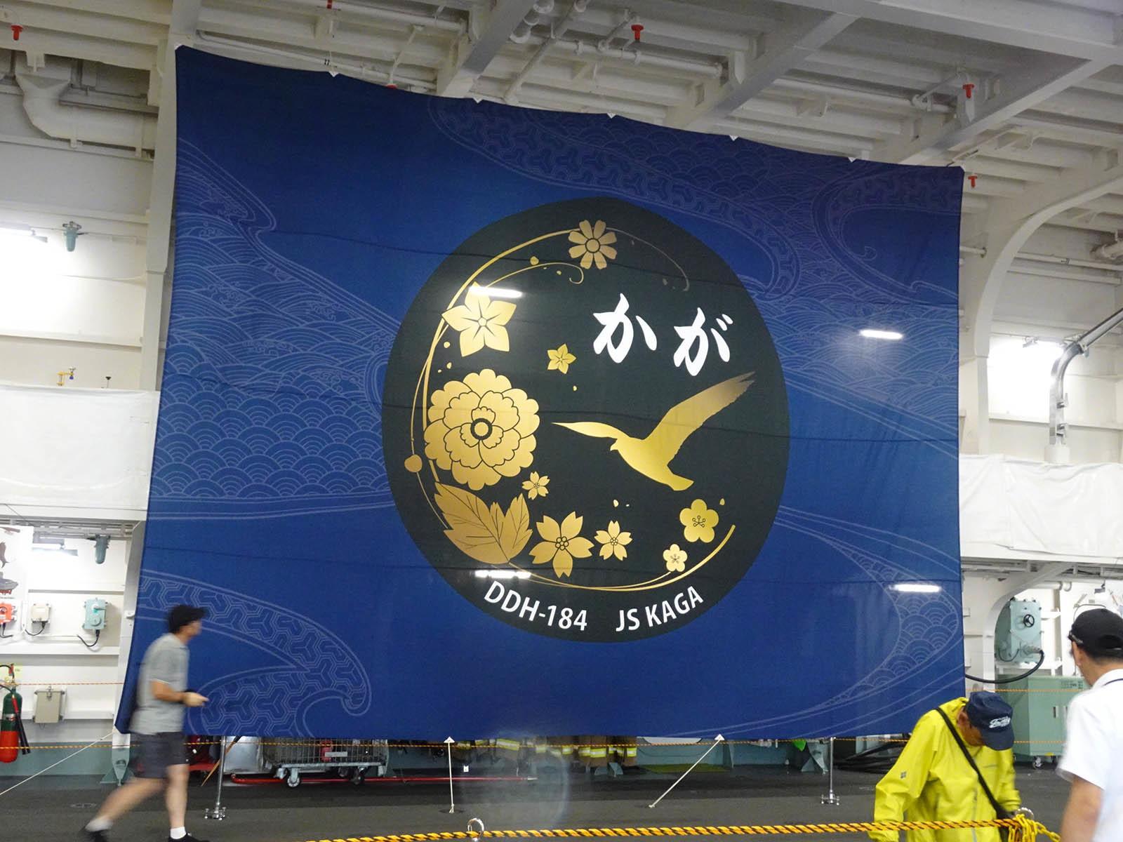JMSDF DDH-184「かが」 in 小樽港 02_b0315809_21224142.jpg