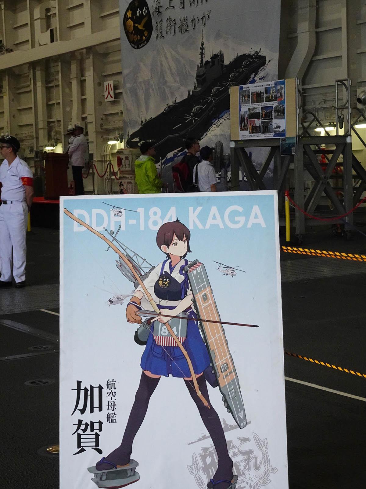 JMSDF DDH-184「かが」 in 小樽港 02_b0315809_21231337.jpg