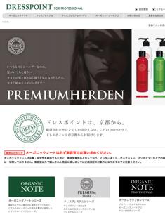 ドレスポイント新商品と夏休みのお知らせ_e0000910_11001887.png