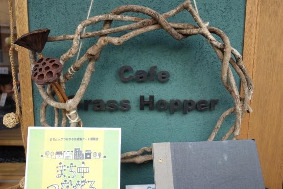 Cafe Grass Hopperさんで美味しいチーズケーキ_e0230011_17091755.jpg