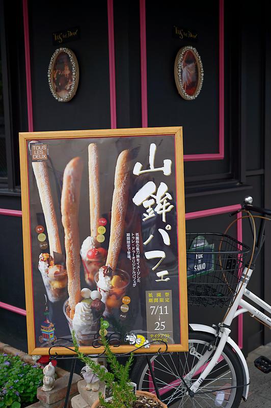 2019祇園祭後祭・山鉾建て 其の三_f0032011_21302008.jpg