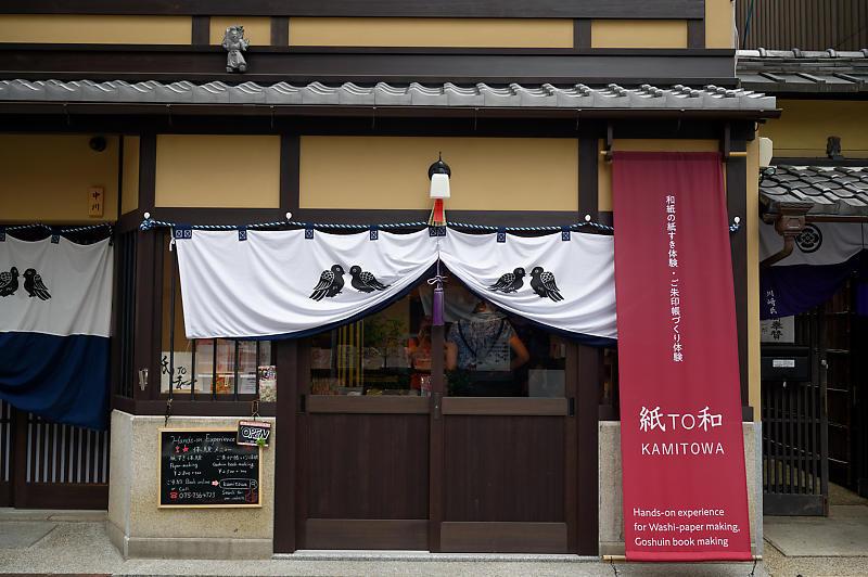 2019祇園祭後祭・山鉾建て 其の三_f0032011_21302212.jpg