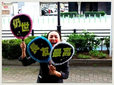 際どい?今宵は FMたんと 宮崎SUNSHINE FM で「くるナイ」自己責任放送(-.-)_b0183113_08105151.jpg