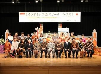 「第13回神田外語大学インドネシア語弁論大会2019」結果報告_a0054926_10453884.jpg