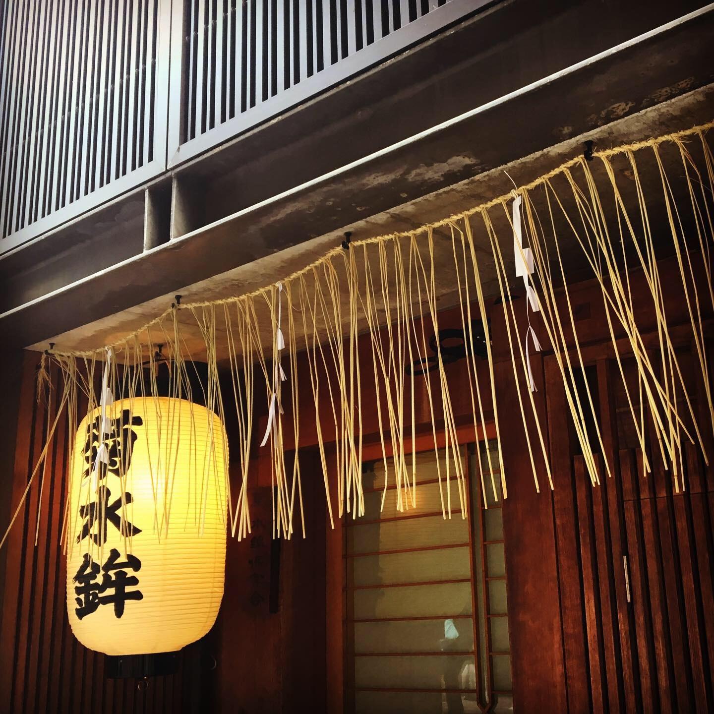 朝日カルチャーセンター中之島教室『英語で学ぶ日本文化』July 4th, 2019_c0215031_10313114.jpg