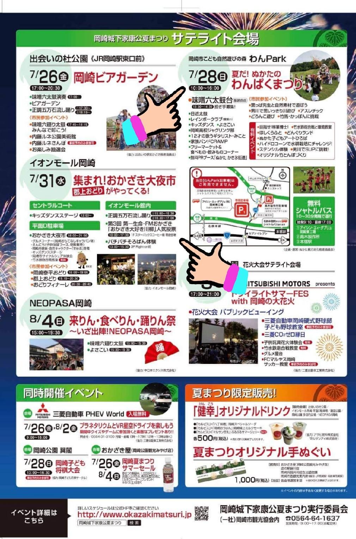 f0126934_01001889.jpg