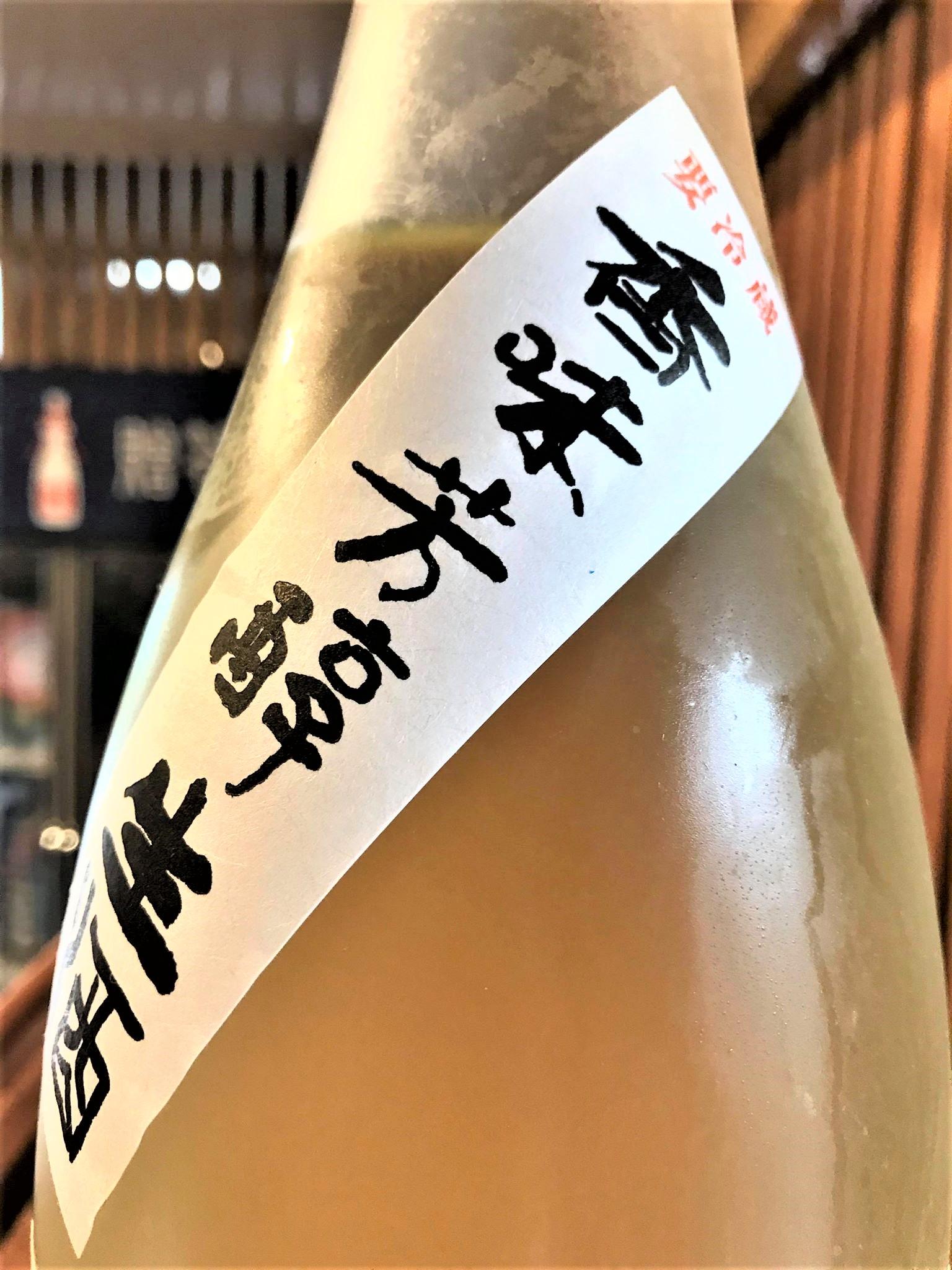 【日本酒】鏡山 香味芳醇 夏の純米生酒 埼玉産さけ武蔵仕込み 限定 30BY🆕_e0173738_12223041.jpg