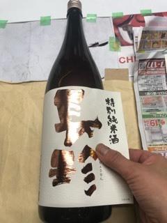 「祿」「純米吟醸ブルーラベル」「特別純米ゴールドラベル」の出荷など_d0007957_23394293.jpg