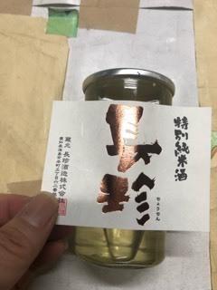 「祿」「純米吟醸ブルーラベル」「特別純米ゴールドラベル」の出荷など_d0007957_23402297.jpg