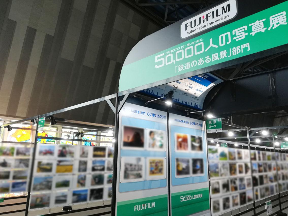 50,000人の写真展 鉄道博物館_c0299360_04165.jpg