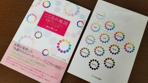 ❤ 色彩は素晴らしいコミュニケーションですね!_b0313261_20212242.jpg