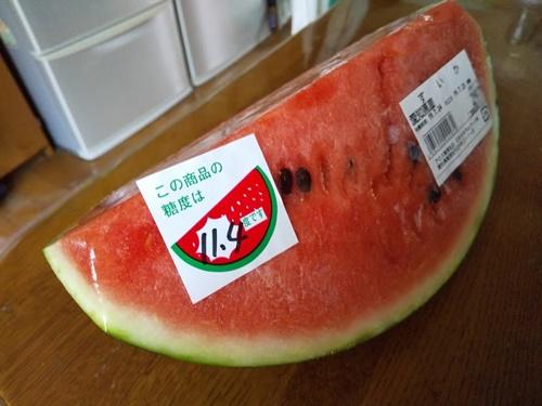 夏本番 スイカの味は・・・?_a0331562_1945138.jpg