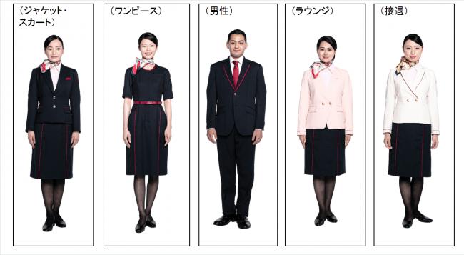JALの新ユニフォーム_b0405262_1512741.png