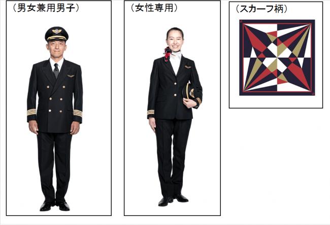 JALの新ユニフォーム_b0405262_1514681.png