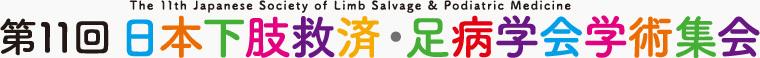 2019(令和元)年6月のセミナー予定_b0206365_15415589.jpg
