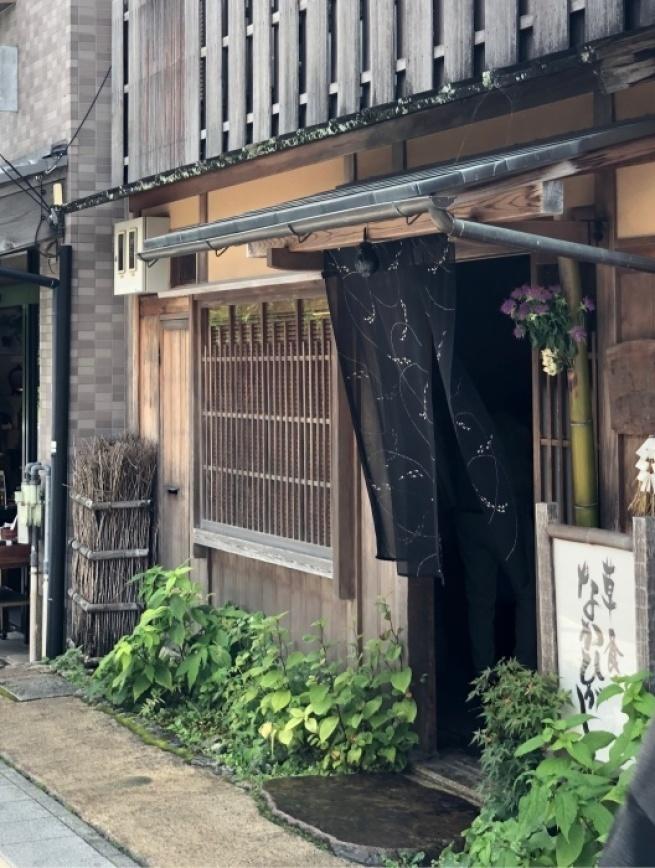おもてなしの神髄を味わえるお店@草喰 なかひがし☆_b0114367_07333866.jpg