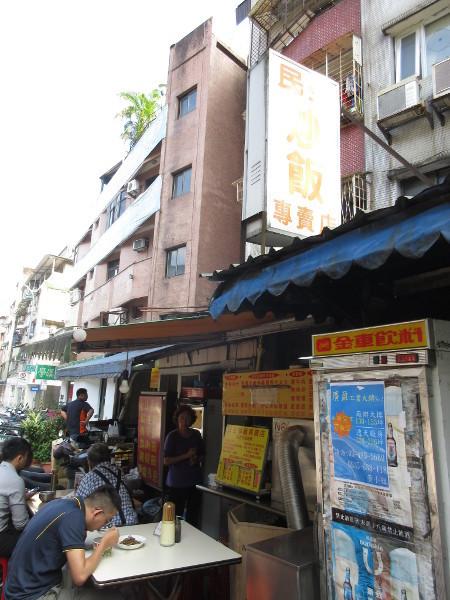 台湾で1番美味しいチャーハンを食べました・民生炒飯専賈店_c0152767_19184253.jpg