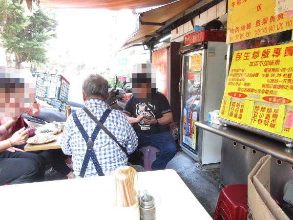 台湾で1番美味しいチャーハンを食べました・民生炒飯専賈店_c0152767_19194673.jpg