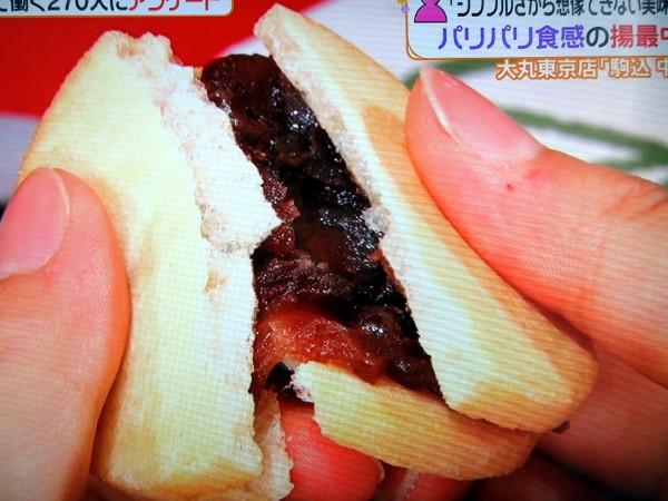 ヒルナンデス!で紹介されていたオススメの東京土産_c0152767_19352462.jpg