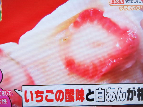 ヒルナンデス!で紹介されていたオススメの東京土産_c0152767_19383344.jpg