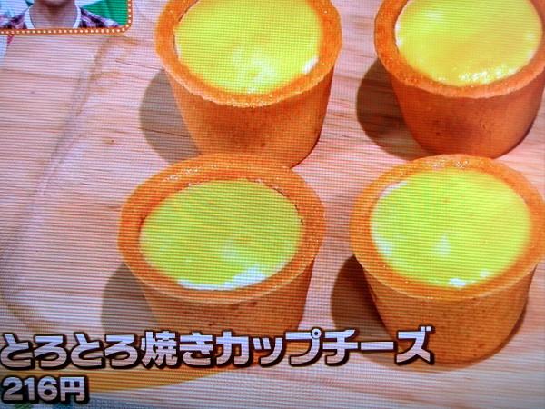 ヒルナンデス!で紹介されていたオススメの東京土産_c0152767_19394552.jpg